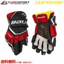 BAUER S19 SUPREME S29 グローブ シニア SR