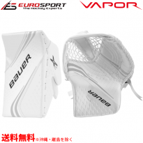 <img class='new_mark_img1' src='https://img.shop-pro.jp/img/new/icons24.gif' style='border:none;display:inline;margin:0px;padding:0px;width:auto;' />BAUER VAPOR 2X グラブ セット シニア SR