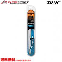 TUUK LS3-G+ EDGE 3mm ランナー