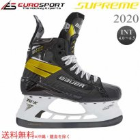 <img class='new_mark_img1' src='https://img.shop-pro.jp/img/new/icons5.gif' style='border:none;display:inline;margin:0px;padding:0px;width:auto;' />BAUER S20 SUPREME ULTRASONIC スケート インター INT
