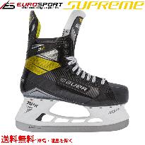 BAUER S20 SUPREME 3S スケート インター INT
