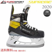 <img class='new_mark_img1' src='https://img.shop-pro.jp/img/new/icons5.gif' style='border:none;display:inline;margin:0px;padding:0px;width:auto;' />BAUER S20 SUPREME 3S スケート ジュニア JR