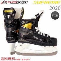 BAUER S20 SUPREME 3S PRO スケート ユース YTH