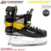 BAUER S20 SUPREME 3S スケート ユース YTH