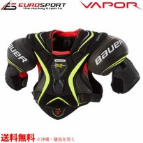 <img class='new_mark_img1' src='https://img.shop-pro.jp/img/new/icons15.gif' style='border:none;display:inline;margin:0px;padding:0px;width:auto;' />BAUER S20 VAPOR 2X PRO ショルダー ジュニア JR