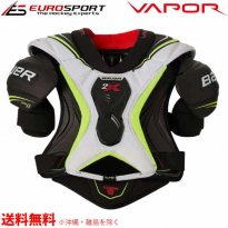 <img class='new_mark_img1' src='https://img.shop-pro.jp/img/new/icons15.gif' style='border:none;display:inline;margin:0px;padding:0px;width:auto;' />BAUER S20 VAPOR 2X ショルダー ジュニア JR