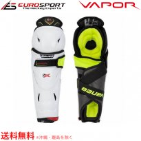 <img class='new_mark_img1' src='https://img.shop-pro.jp/img/new/icons5.gif' style='border:none;display:inline;margin:0px;padding:0px;width:auto;' />BAUER S20 VAPOR 2X シンガード ジュニア JR