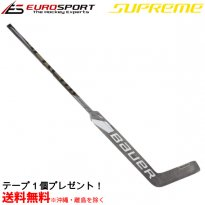 <img class='new_mark_img1' src='https://img.shop-pro.jp/img/new/icons5.gif' style='border:none;display:inline;margin:0px;padding:0px;width:auto;' />BAUER S20 SUPREME ULTRASONIC GKスティック シニア SR