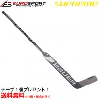 <img class='new_mark_img1' src='https://img.shop-pro.jp/img/new/icons5.gif' style='border:none;display:inline;margin:0px;padding:0px;width:auto;' />BAUER S20 SUPREME 3S PRO GKスティック シニア SR