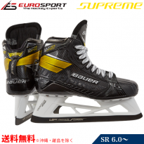 <img class='new_mark_img1' src='https://img.shop-pro.jp/img/new/icons5.gif' style='border:none;display:inline;margin:0px;padding:0px;width:auto;' />BAUER S20 SUPREME ULTRASONIC ゴーリースケート シニア SR