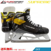BAUER S20 SUPREME 3S ゴーリースケート インター INT