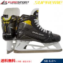 BAUER S20 SUPREME 3S PRO ゴーリースケート シニア SR
