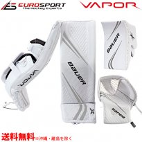 <img class='new_mark_img1' src='https://img.shop-pro.jp/img/new/icons24.gif' style='border:none;display:inline;margin:0px;padding:0px;width:auto;' />BAUER S19 VAPOR 2X PRO 3点セット シニア SR