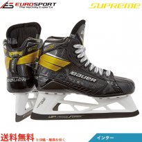 <img class='new_mark_img1' src='https://img.shop-pro.jp/img/new/icons24.gif' style='border:none;display:inline;margin:0px;padding:0px;width:auto;' />BAUER S20 SUPREME ULTRASONIC ゴーリースケート インター INT