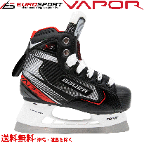<img class='new_mark_img1' src='https://img.shop-pro.jp/img/new/icons24.gif' style='border:none;display:inline;margin:0px;padding:0px;width:auto;' />BAUER VAPOR X2.7 GOALIE SKATE ユース YOUTH