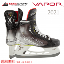 <img class='new_mark_img1' src='https://img.shop-pro.jp/img/new/icons1.gif' style='border:none;display:inline;margin:0px;padding:0px;width:auto;' />BAUER S21 VAPOR HYPERLITE スケート インター INT