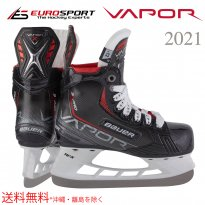 <img class='new_mark_img1' src='https://img.shop-pro.jp/img/new/icons1.gif' style='border:none;display:inline;margin:0px;padding:0px;width:auto;' />BAUER S21VAPOR 3X PRO スケート インター INT