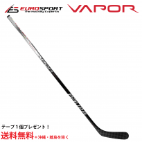 <img class='new_mark_img1' src='https://img.shop-pro.jp/img/new/icons5.gif' style='border:none;display:inline;margin:0px;padding:0px;width:auto;' />BAUER S21 VAPOR HYPERLITE ワンピース G スティック ジュニア