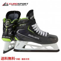 <img class='new_mark_img1' src='https://img.shop-pro.jp/img/new/icons1.gif' style='border:none;display:inline;margin:0px;padding:0px;width:auto;' />S21 BAUER PRO GOAL SKATE シニア SR