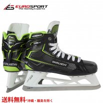 <img class='new_mark_img1' src='https://img.shop-pro.jp/img/new/icons1.gif' style='border:none;display:inline;margin:0px;padding:0px;width:auto;' />S21 BAUER GSX GOAL SKATE SR
