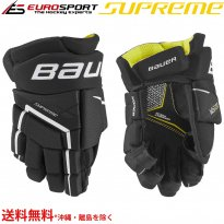<img class='new_mark_img1' src='https://img.shop-pro.jp/img/new/icons1.gif' style='border:none;display:inline;margin:0px;padding:0px;width:auto;' />BAUER S21 SUPREME ULTRASONIC グローブ ユース YTH