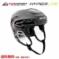 BAUER HYPER LITE ヘルメット