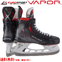 <img class='new_mark_img1' src='https://img.shop-pro.jp/img/new/icons1.gif' style='border:none;display:inline;margin:0px;padding:0px;width:auto;' />BAUER S21 3XPRO スケート シニア SR