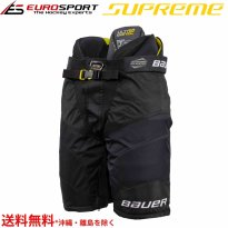 <img class='new_mark_img1' src='https://img.shop-pro.jp/img/new/icons5.gif' style='border:none;display:inline;margin:0px;padding:0px;width:auto;' />BAUER S21 SUPREME ULTRASONIC パンツ ジュニア JR