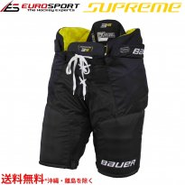 <img class='new_mark_img1' src='https://img.shop-pro.jp/img/new/icons5.gif' style='border:none;display:inline;margin:0px;padding:0px;width:auto;' />BAUER S21 SUPREME 3S PRO パンツ シニア SR