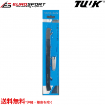 <img class='new_mark_img1' src='https://img.shop-pro.jp/img/new/icons5.gif' style='border:none;display:inline;margin:0px;padding:0px;width:auto;' />BAUER S20 TUUK LS PULSE TI GK ランナー