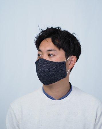 ガラボウのマスク<デニム>【L】