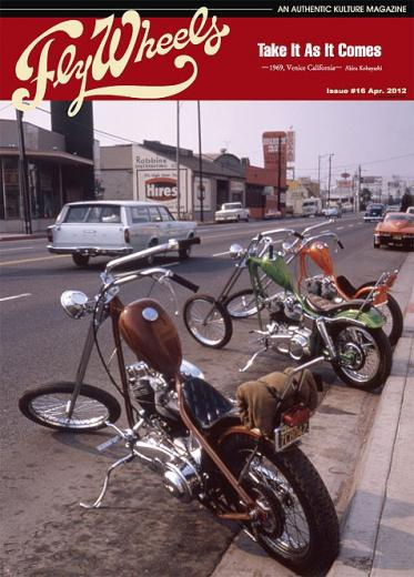 Fly Wheels /Issue #16