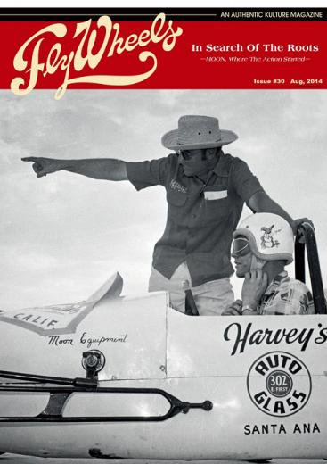 Fly Wheels Issue #30
