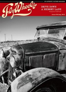 Fly Wheels /Issue #18