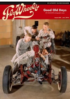 Fly Wheels /Issue #29