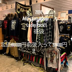 Addiction Store Lucky Pack 2018!!