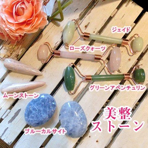 https://img15.shop-pro.jp/PA01241/158/product/130283969_o1.jpg?cmsp_timestamp=20190608191230