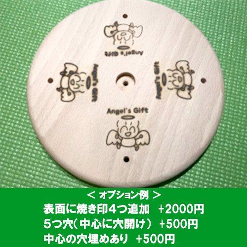 https://img15.shop-pro.jp/PA01241/158/product/153338937_o2.jpg?cmsp_timestamp=20200830143949