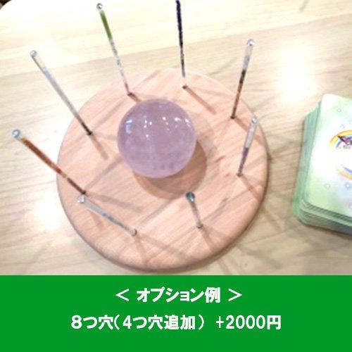 https://img15.shop-pro.jp/PA01241/158/product/153338937_o3.jpg?cmsp_timestamp=20200830143949