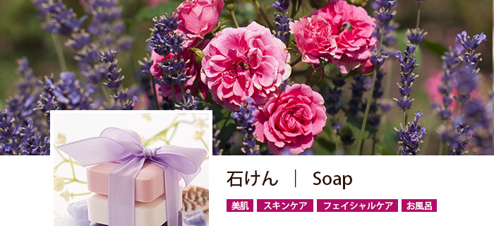 category_soap