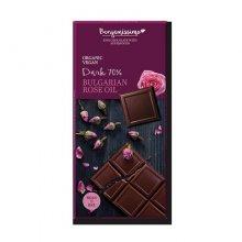 オーガニック Dark 70% ブルガリアン・ローズオイル入りチョコレート 70g