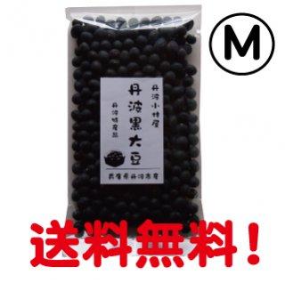 【数量限定】丹波黒大豆Mサイズ200g