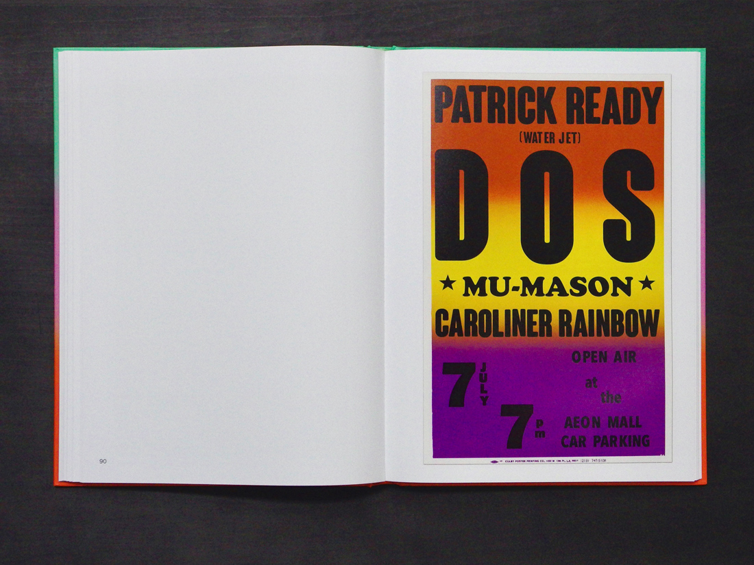 PATRICK READY, DOS, MU-MASON, CAROlINER RAINBOW. Imaginary Concerts Peter Coffin