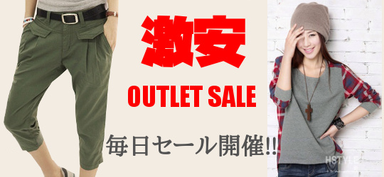 outlet 激安アウトレット特集 キャリー品激安セール