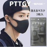 <img class='new_mark_img1' src='https://img.shop-pro.jp/img/new/icons61.gif' style='border:none;display:inline;margin:0px;padding:0px;width:auto;' />PITTA MASK スポンジマスク ポリウレタンマスク