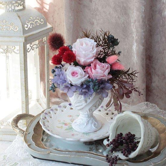 ローズパルフェのアレンジメント◇ピンク:プリザーブドフラワー