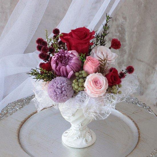モガのローズ&マムアレンジメント◇ピンクレッド:プリザーブドフラワー