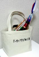 KAWASAKIバック(白)