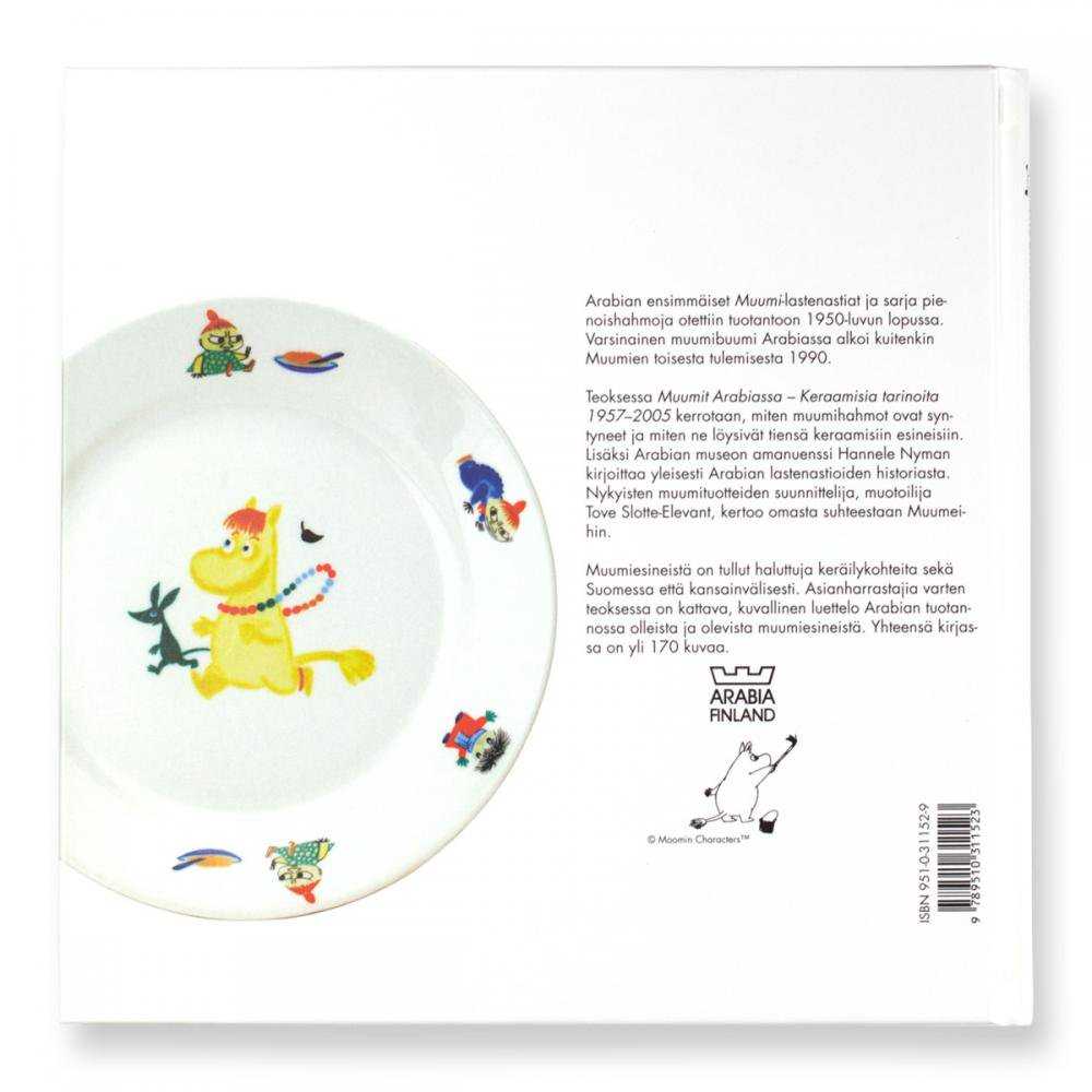 アラビア社 【スェーデン語】ムーミンシリーズカタログ「Mumin pa Arabia」