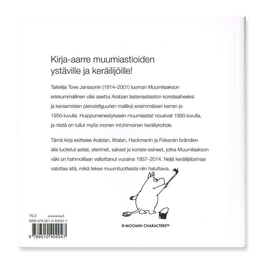 ムーミンシリーズカタログ「MUUMILAAKSO ARABIASSA」